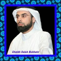 salah abou khater mp3